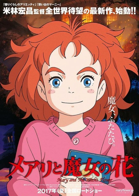 Mary and the Witch's Flower (2017) afişi