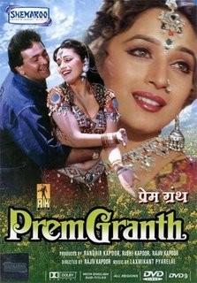 Premgranth
