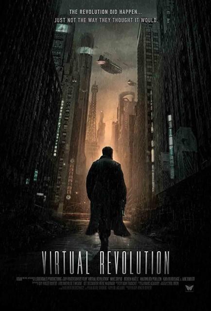 Sanal Devrim (2016) afişi
