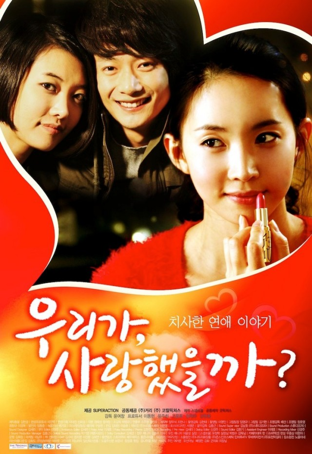 Would We Love? - End Of Love Episode