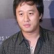 Jun-ha Jeong