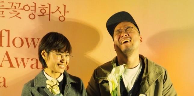 Güney Kore'nin Wildflower Ödülleri'nin Kazananları Açıklandı!