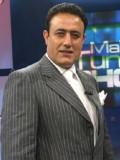 Mahmut Tuncer profil resmi