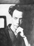 Ryunosuke Akutagawa profil resmi
