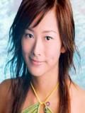 Amy Ng profil resmi