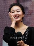 Chae Min Hee profil resmi