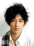Eita profil resmi