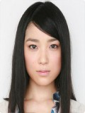 Eriko Hatsune profil resmi