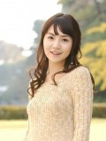 Ko Ho-kyung profil resmi