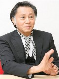 Kin'ya Kitaoji
