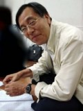 Kong Ho-seok profil resmi