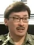 Lee Tsi Kei profil resmi