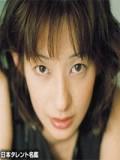 Reiko Kataoka profil resmi