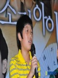 Soo-beom Park profil resmi