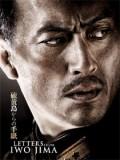 Tsuyoshi Ihara profil resmi