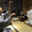 Rakugo Monogatari Resimleri