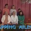 Zapping Ailesi Resimleri