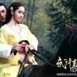 God of War Zhao Yun Resimleri