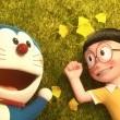 Doraemon Resimleri