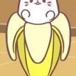 Bananya Resimleri