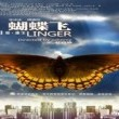 Flying Butterfly Resimleri