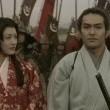 Samurai Commando Mission 1549 Resimleri