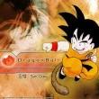 Dragon Ball: Curse Of The Blood Rubies Resimleri