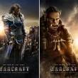 Warcraft Resimleri