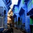 Le Bleu Des Villes Resimleri