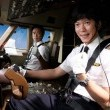 Happy Flight Resimleri